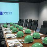 次世代の事業アイディアを作る「IHI Future Session」を開催