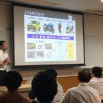 日本知能情報ファジィ学会と共同で特別キャリアセッション会を開催